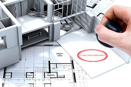 Согласование реконструкции здания в Москве
