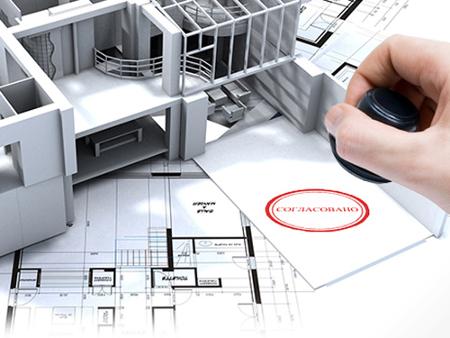 В какой проектной организации заказать по приемлемой цене проект перепланировки здани