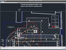 Как заказать проект сноса здания в архитектурно-проектном бюро ГРАД
