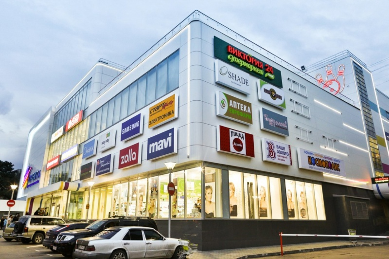 Согласование рекламной вывески на фасаде здания: что важно знать