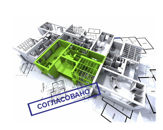 Заказать проект перепланировки квартиры в Москве в архитектурно-проектном бюро «Град»
