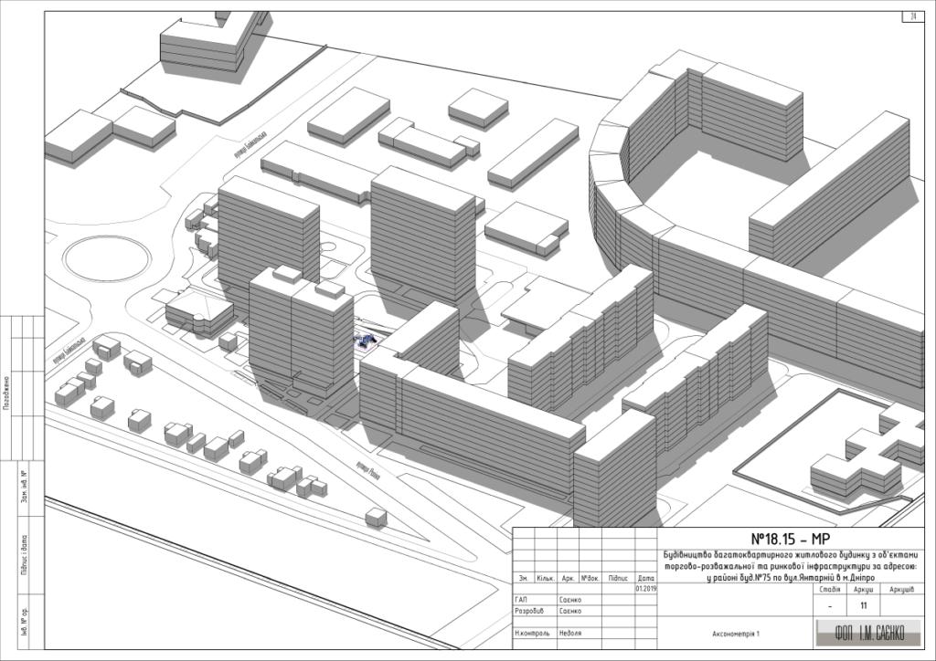 Где заказать проект реконструкции здания в Москве