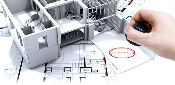 Согласование перепланировки нежилого помещения: алгоритм, сроки, стоимость услуги в АПБ ГРАД