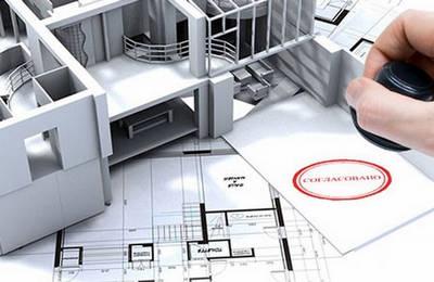 Разработка проектов и технических заключений в АПБ Град