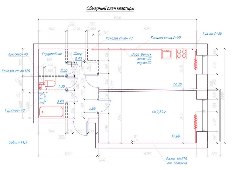 Обмерный план для создания дизайн-проекта квартиры