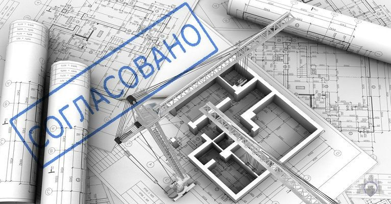 Согласование проектной документации в Мосгосстройнадзоре
