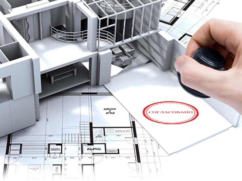 Строительные работы в помещение проведены: как согласовать изменения