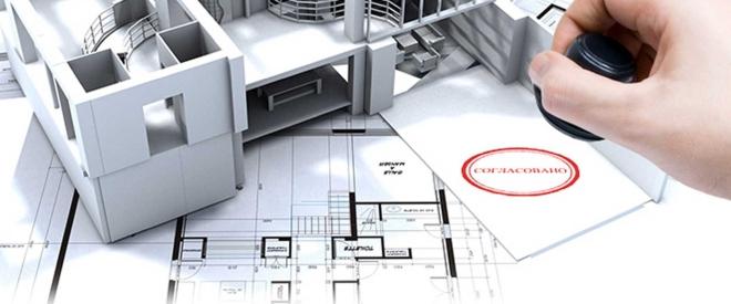 Заказ проекта перепланировки перед началом ремонтно-строительных работ