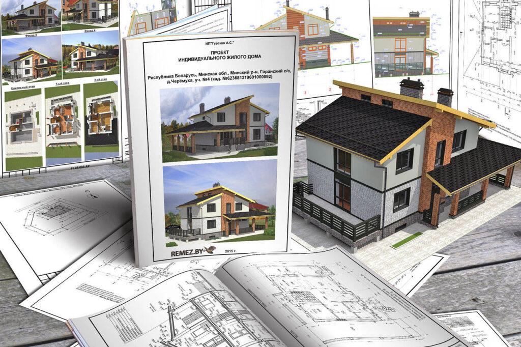 Проект индивидуального жилого дома: для чего он нужен?