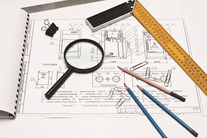 Порядок согласования проектной документации