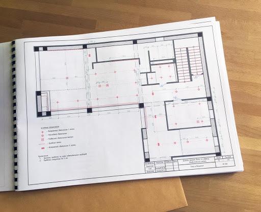 Основание для составления проекта перепланировки квартиры