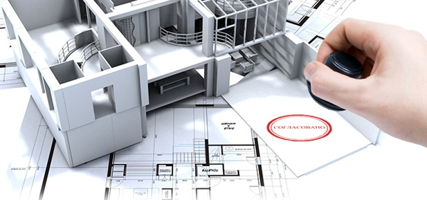 Оформление перепланировки квартиры на основе технического заключения