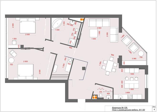 Новые правила выполнения перепланировки квартиры свободного назначения