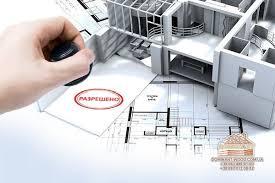 АПБ ГРАД поможет получить разрешение на строительство нового здания