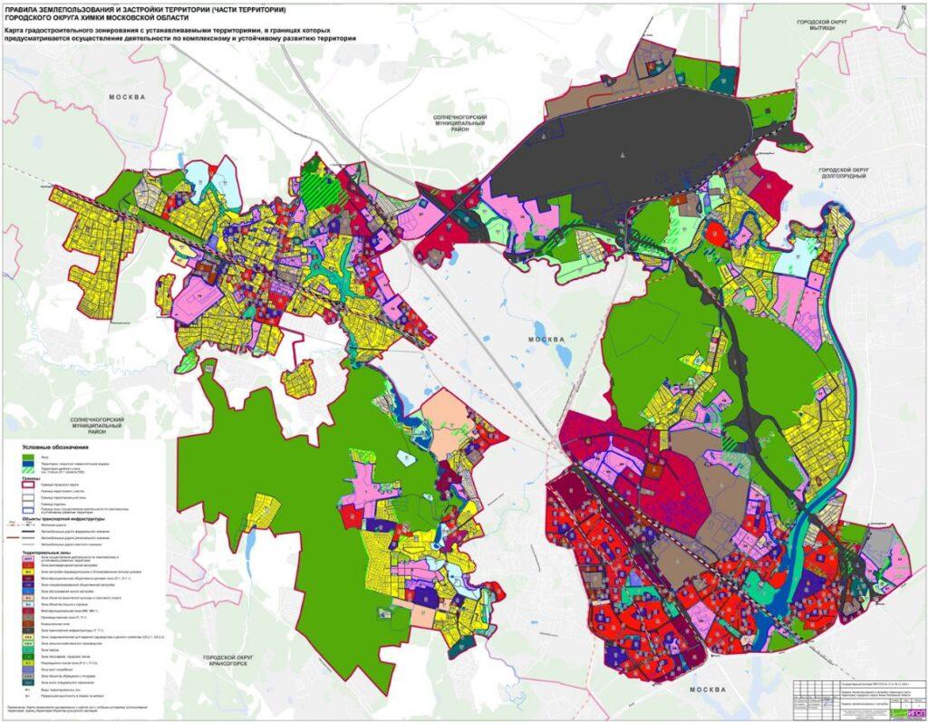 Специалисты АПБ ГРАД помогут внести изменения в правила землепользования и застройки (ПЗЗ)